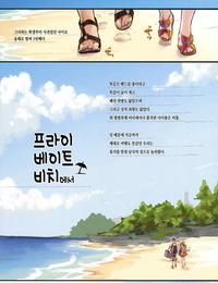 COMITIA124 ZOAL LENA-7 Personal beach nite - 프라이베이트 비치에서 Korean