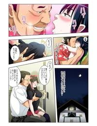 RYO Kouen Wc no Anna-chan ~Koshitsu Aketara 2-byou de Gattai!?~ - part 4