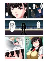 RYO Kouen Rest room no Anna-chan ~Koshitsu Aketara 2-byou de Gattai!?~ - part 5