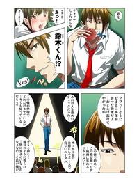 RYO Kouen Wc no Anna-chan ~Koshitsu Aketara 2-byou de Gattai!?~ - part 6