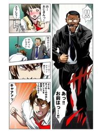 RYO Kouen Rest room no Anna-chan ~Koshitsu Aketara 2-byou de Gattai!?~ - part 7