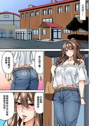 Shouji Nigou Hatsujou Munmun Massage! Ch. 3 COMIC Ananga Ranga Vol. 38 Chinese 新桥月白日语社