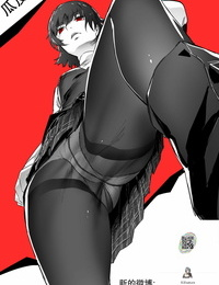 Kamaboko Inma no Amai Wana COMIC Megastore Alpha 2019-03 Chinese 瓜皮个人汉化 Digital