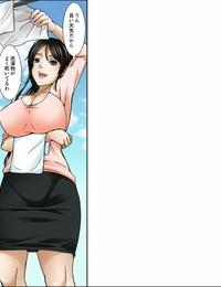Hoyoyo Nureochiru Hitozuma ~ Oku-san- Musume no Kawari ni SEX Sasete Kudasai yo Kanzenban
