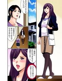 Gaticomi Vol. 28 - part 5