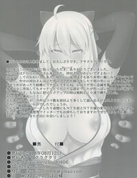 C94 Petite Marron Asakura Kukuri FDO Fate/Dosukebe Order VOL.4.0 Fate/Grand Order Chinese 紅茶其實只有一人漢化組