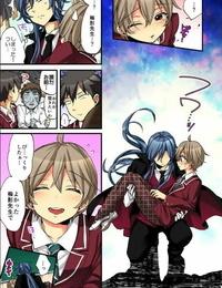 Morishima Kon- Rin Onna no Karada de iki Sugite Yabai! 9 Digital - part 3