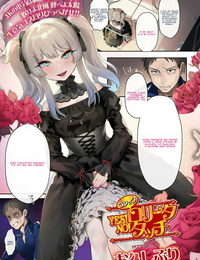 Ohisashiburi Yes! Gothic Lolita No! Caress COMIC Koh 2018-11 Russian Digital