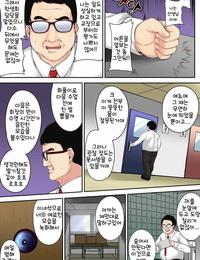 Yukisaki MIALE Saimin! Choukyou Seito Shidou ~Nerawareta Seitokaichou~ Ch. 1 COMIC Ananga Ranga Vol. 48 Korean