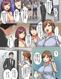 Torosawa Kaisha no Joshi ni Saiminjutsu o Kakete Mitara