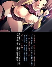 Atelier Kaguya Saishuu Chikan Densha 3 ~Netorareta Yokkyuu Fuman na Hitozuma 1~ - part 3