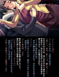 Atelier Kaguya Saishuu Chikan Densha 3 ~Netorareta Yokkyuu Fuman na Hitozuma 1~