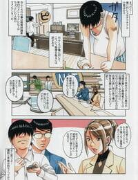 C93 Otonano Gu-wa Yamada Tarou Kamei Kyoudai Yuugi - Brutha Game