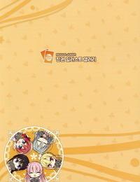 Yuzusoft Riddle Joker Offical Visual Admirer Book Korean