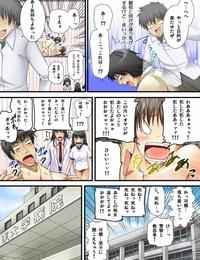 Tokei Usagi Yuurei-kun no Ecchi na Itazura - part 3