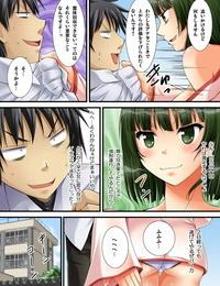 Tokei Usagi Yuurei-kun no Ecchi na Itazura