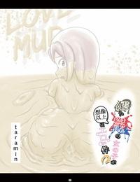 mamiretei Various Doro Mamire ya Enogu Mamire no Onnanoko ga Souzou Ijou ni Eroi Ken 2 Various Digital - part 2