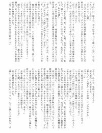 mamiretei Various Doro Mamire ya Enogu Mamire no Onnanoko ga Souzou Ijou ni Eroi Ken 2 Various Digital - part 3