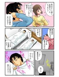 Gaticomi Vol. 37 - part 2