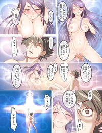 Gaticomi Vol. 37 - part 5