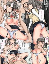 Enueeru Seieki Gyakuryuu JK Sono 3 -Ai-