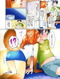 C89 Miyubi Kiichi Kikoe Temasu yo! Onee-san