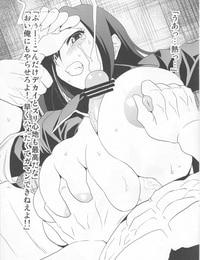 C82 OVing Obui Mukai Takumi ga Otoko-tachi ni Oreimairi Sarete Hiihii Iwasareru Hon THE IDOLM@STER CINDERELLA Women