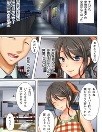 ANIM.teamMM Kabe no Mukou no Tsuma no Koe ~Ai suru Tsuma no Karada wa mou- Tonari no Danna wo Wasure pulls out nai~ - part 3
