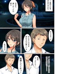 ANIM.teamMM Kabe no Mukou no Tsuma no Koe ~Ai suru Tsuma no Karada wa mou- Tonari no Danna wo Wasure rare nai~