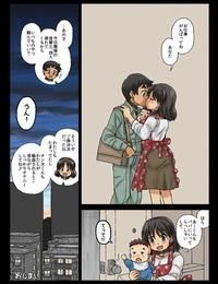 Kasuga Kachiku Duo ~Masota-kun to Masoko-chan~ Ch. 3