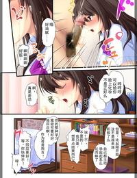 Beelzebub Jitaku Keibiin ~Namaikina Imouto Katsuragi Yuki Hen~ Chinese Individual Han-Translation Digital - part 2