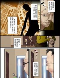 Beelzebub Jitaku Keibiin ~Namaikina Imouto Katsuragi Yuki Hen~ Chinese Individual Han-Translation Digital