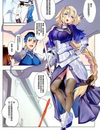 COMIC1☆13 Kansai Gyogyou Kyoudou Kumiai Marushin Hishojo. Fate/Grand Order Chinese 无毒汉化组