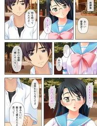 Milk Pie- No Restrict Time STOP! ~Jikan wo Tomete Osananajimi Sanshimai to Yaritai Houdai~ 1