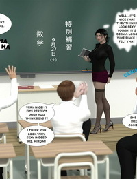 JDS – Hiromi Female Teacher 2 English