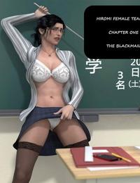 JDS – Hiromi Slobber-filled Teacher 1 English