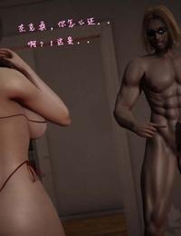 汉森Burger Milf Photography Display - 人妻色影展 Chinese - part 3