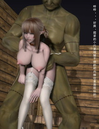 memang017 魔物肉便器 01-02 - part 5