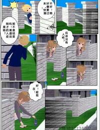 替换人生之暗恋(完整版)