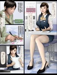 H and Stock Kahanshin ga Darashinai Joshi Shain to Boku.