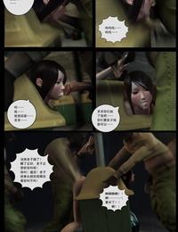 雯雅婷1 + 2 - part 3