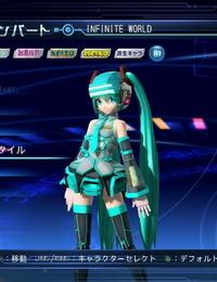 Project Diva Arcade panties