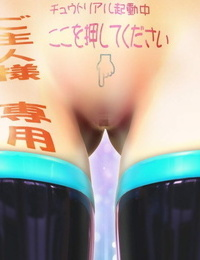 Pantsu-san Pantsu Queen V1 - part 4