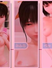 KENZsoft Meshi Mase Misaki! - part 3