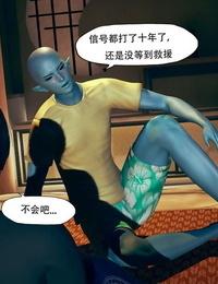 KABA 奇妙夜 【皮物】 Chinese