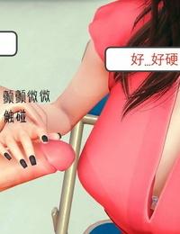 人妻王妍馨