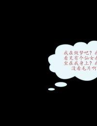 Artist - 只爱肉色丝袜-龟头成长记 - part 6