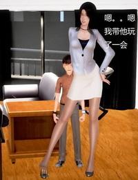 masquerade 丝袜女教师兰若 TEACHER LANRUO 24 Chinese