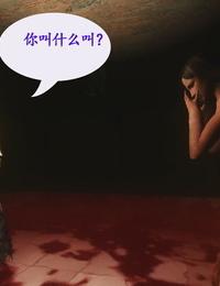 Skyrim Customers 5 上古5女搜查官第五集) - part 2