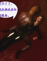 Skyrim Customers 5 上古5女搜查官第五集) - part 3
